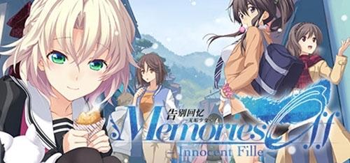 秋之回忆8无垢少女游戏图片6