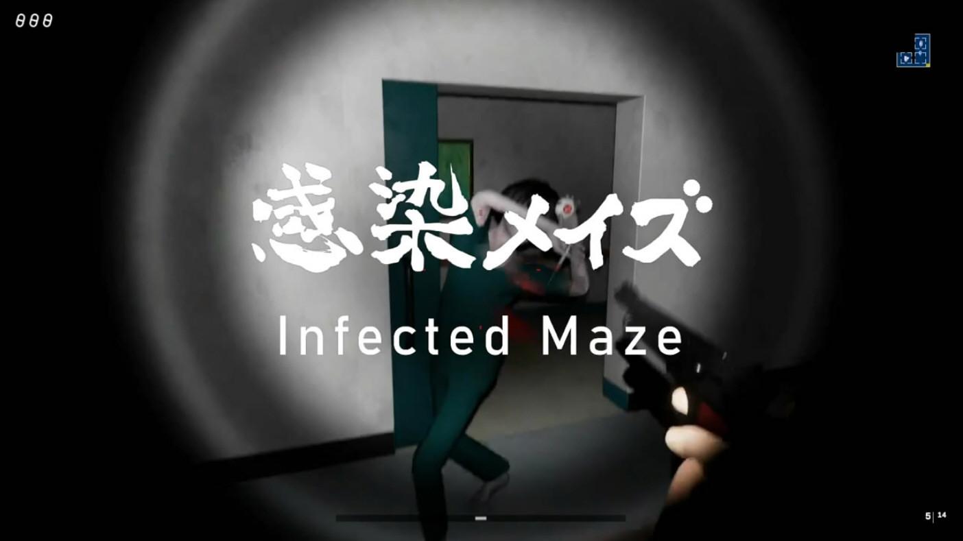 感染迷宫游戏截图3