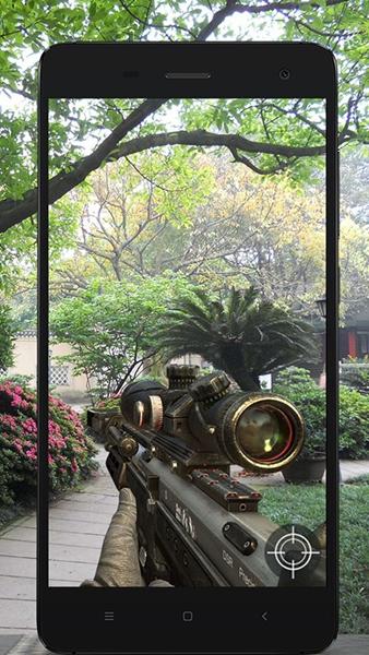 真实武器AR