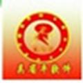 吴省平家庭理财软件 最新版v1.0