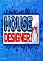 房屋设计师(House Designer)中文破解版