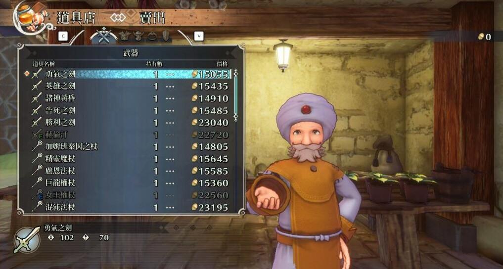 圣剑传说3重制版全职业种子装备存档截图0