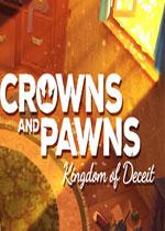 王冠�c典��:王��的欺�_(Crowns and Pawns: Kingdom of Deceit)PC破解版