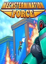 机甲终结部队(Mechstermination Force)PC破解版