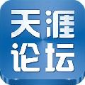 天涯论坛批量发帖软件下载