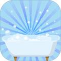 浴室泡泡大作战 安卓版1.1