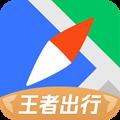 腾讯地图2020 安卓版V9.5.0