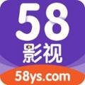 58影视app版