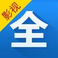 影�大全投屏版 安卓版v3.4.4