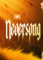 NeversongPC版