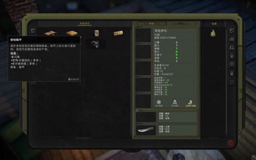 核爆RPG特鲁多格勒LMAO汉化补丁截图0