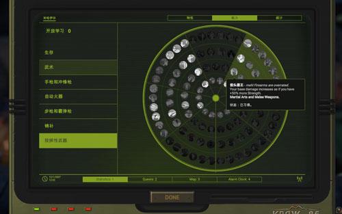 核爆RPG特鲁多格勒LMAO汉化补丁截图4