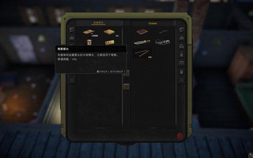 核爆RPG特鲁多格勒LMAO汉化补丁截图6