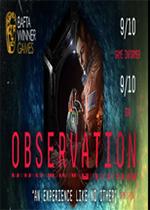 观测号(Observation)PC中文版