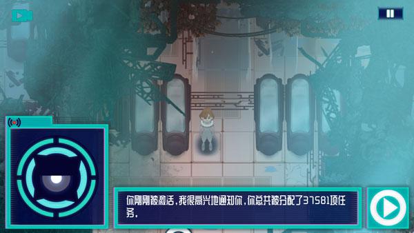卢波教授:星际之海截图4