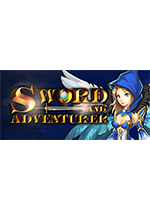 �εc冒�U者(Sword and Adventurer)PC硬�P版