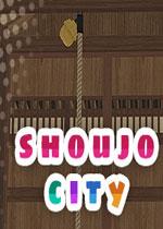 少女城市(Shoujo City)中文破解版