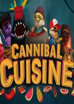 食人岛料理战(Cannibal Cuisine)PC破解版
