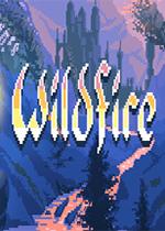 野火(Wildfire)PC版v1.01