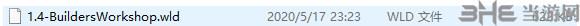 泰拉瑞亚1.4旅途的终点全物品存档截图1
