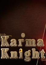 轮回侠客(Karma Knight)PC中文版