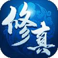 神魔传说 安卓版v4.0.2
