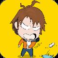 皮皮漫画无限阅读币免费版 内购破解版v4.1.16