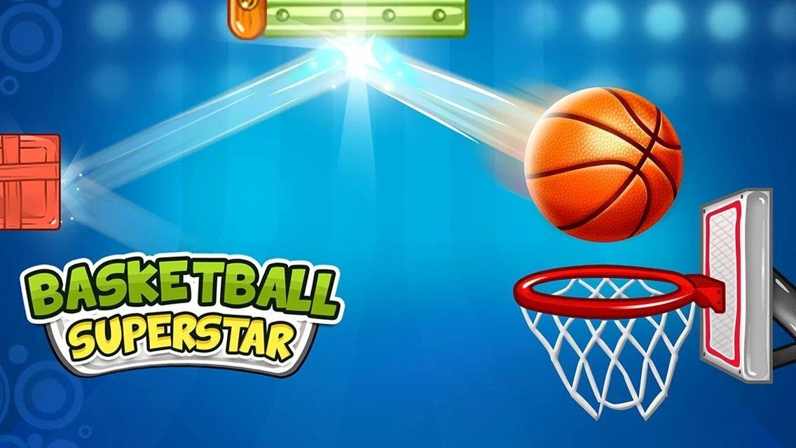 篮球射击之星截图0