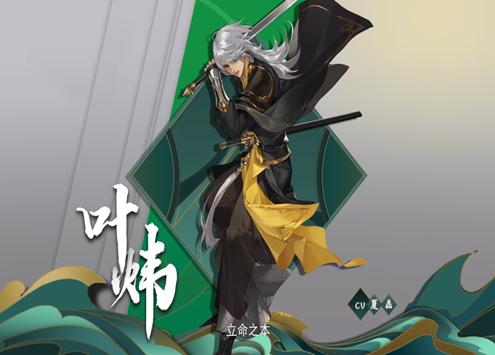 《���W3:指尖江湖》藏�θ�新�b客�~��技能展示