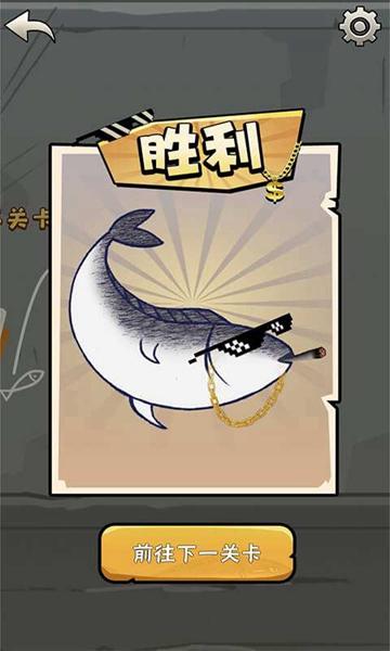 咸鱼翻身截图0