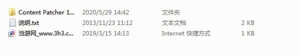星露谷物�Z�热菪扪a程序截�D1