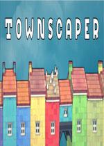 TownscaperPC破解版