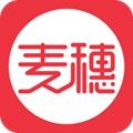 麦穗商城 安卓版v1.6.21