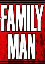 养家之人(Family Man)PC中文破解版