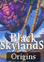 黑色空岛:起源