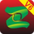 中航科技led屏控制卡软件电脑版 最新免费版V6.3.3.114