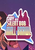 白烂贱客(Jay and Silent Bob: Mall Brawl)PC破解版
