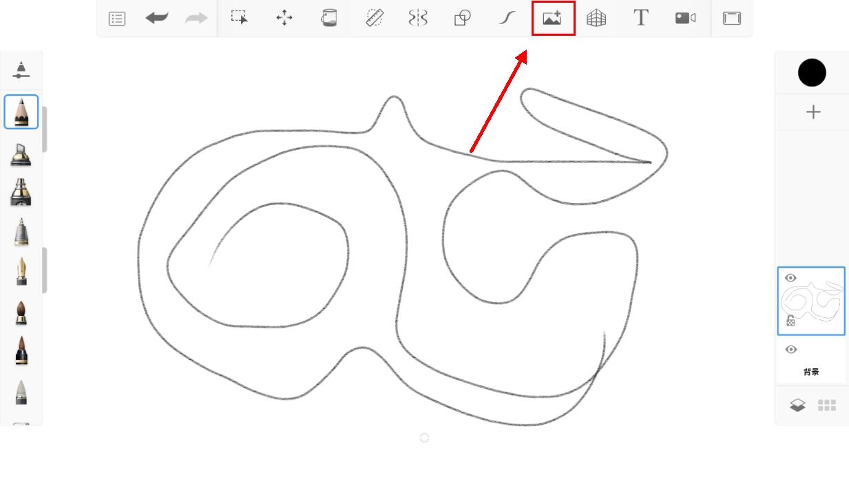 妙笔生花绘画软件图片6