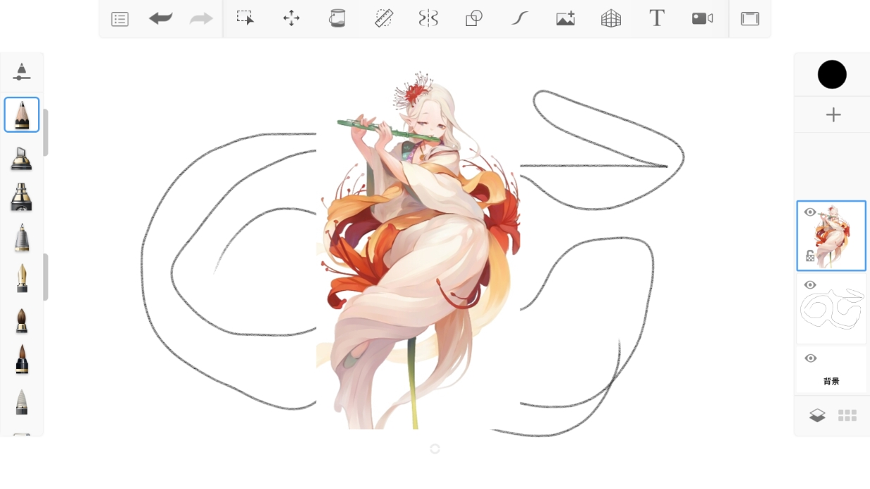 妙笔生花绘画软件图片8