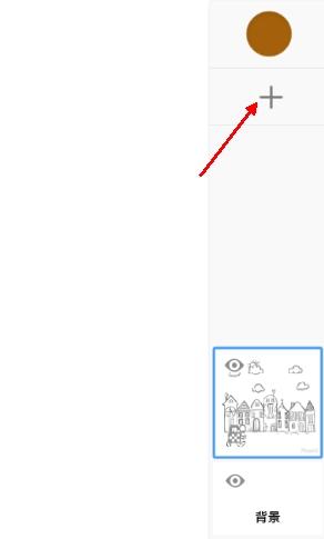 妙笔生花绘画软件图片9