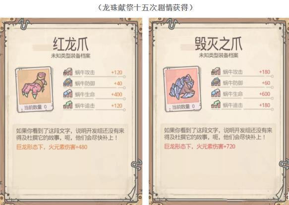 最强蜗牛游戏截图1