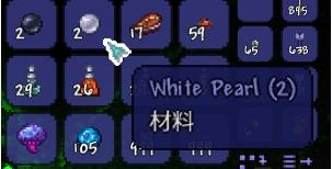 泰拉瑞亚珍珠怎么得 黑白珍珠的获取方法攻略