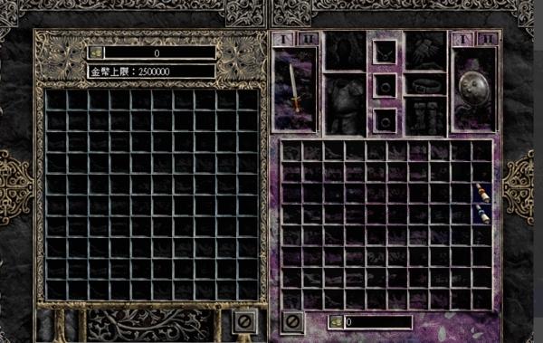 暗黑破坏神2大箱子补丁安装图5