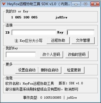 HeyFox�h程�f助工具�D片