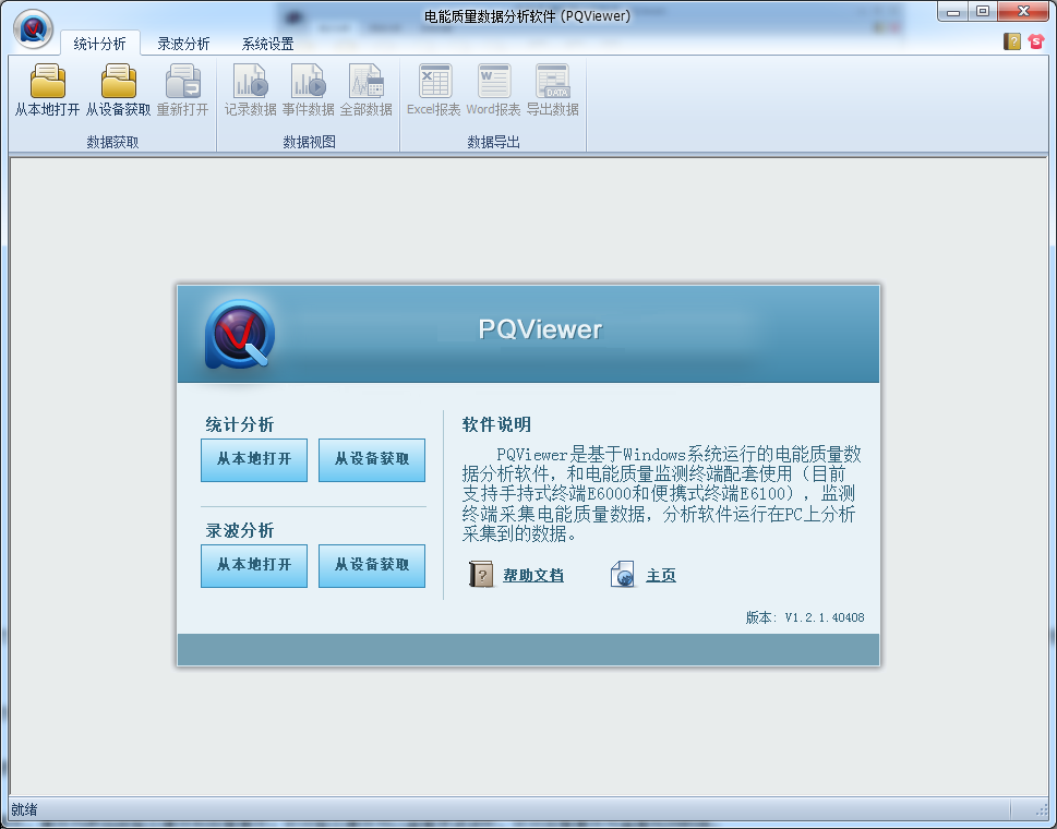 PQViewer�D片