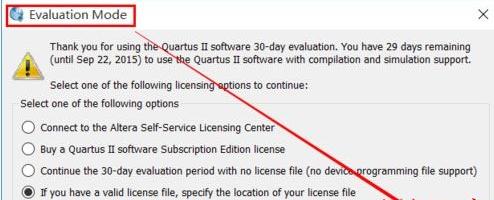 Quartus II安�b教程