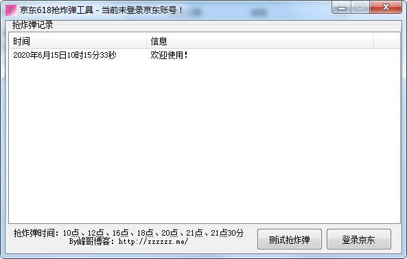 京�|618��炸��工具�D