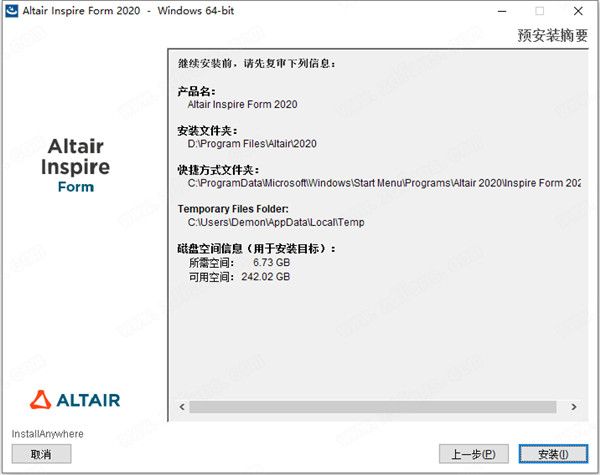 Altair Inspire Form2020安�b教程6