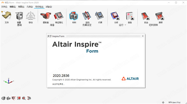 Altair Inspire Form2020安�b教程10