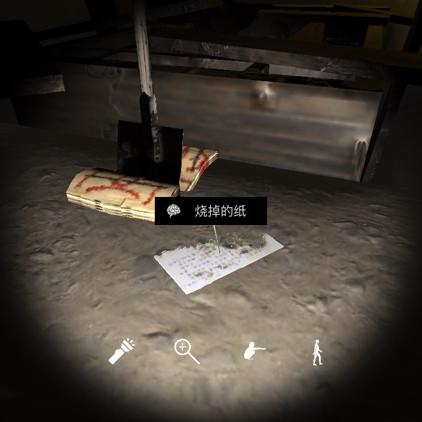 孙美琪疑案DLC朱孝坤烧掉的纸线索